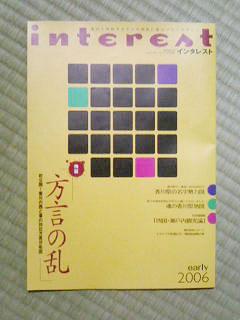 060521_INNSUTA.jpg