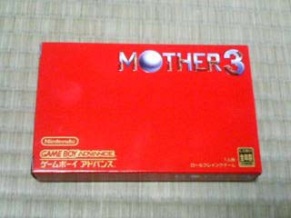 060527_Mother3.jpg