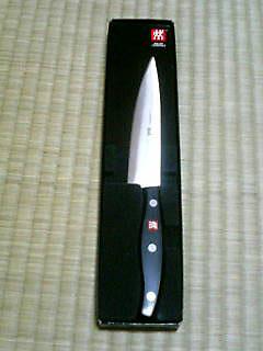 060625_knife.jpg