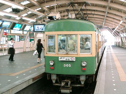 070628eno-fujisawa.jpg