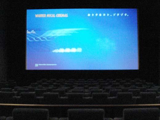 1022-cinema.jpg