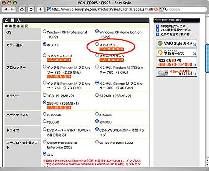 20060328004126.jpg
