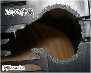 nikki070501-2.jpg