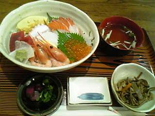 若狭 海鮮丼
