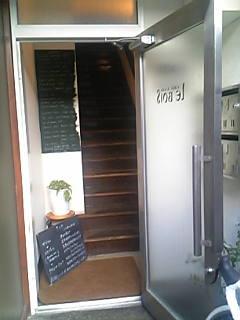 ル・ボア 入口