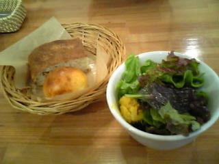 アドパンデュースグラタンランチ前菜