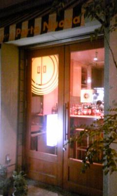 ポルタヌォーバ店