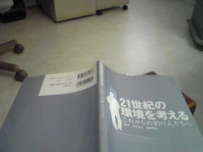 20081122134639
