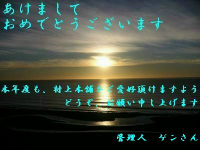 0608photo4sdfg