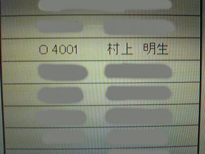 Image011er45t6.jpg