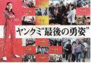 大阪ポスター2