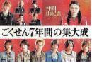 大阪ポスター3
