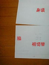 1L-27-5.jpg