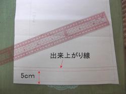 take4.jpg
