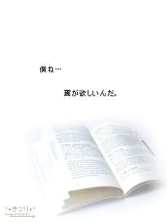 file1012735.png
