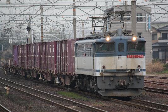 PF貨物Line東海