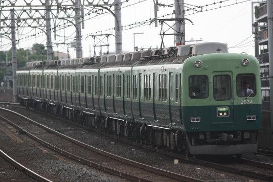 カヤシマさん