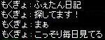 ありがとぉ(*ノωノ)