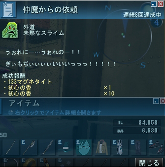 blog_imagine66.jpg