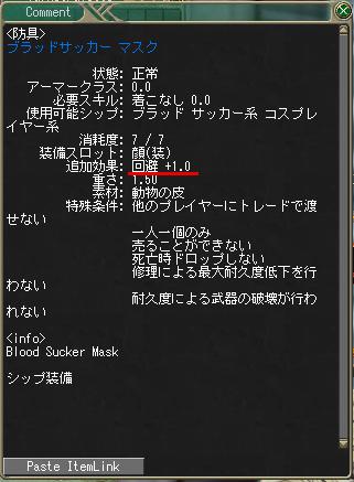 blog_moe15.jpg