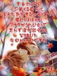 bokuragaitak_68.jpg