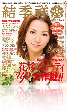 top_2009spring_frontpage.jpg