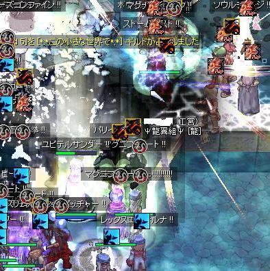0217L4MIP龍1