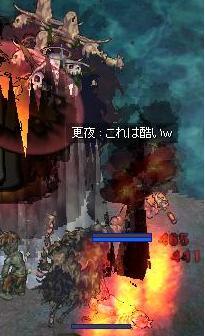 0218GvG後2