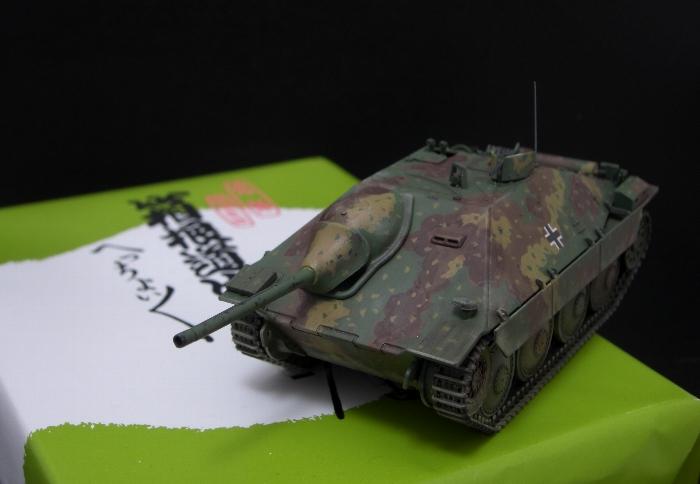 38t-ヨンパチHetzer 046-2