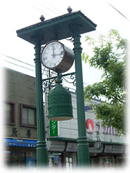 20081004白石 時計