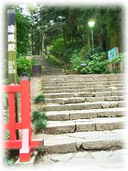 20081004瑞鳳殿階段・・・