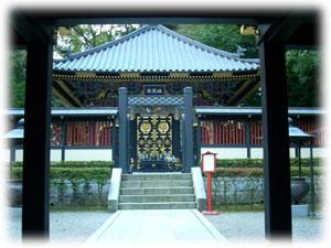 20081004瑞鳳殿1