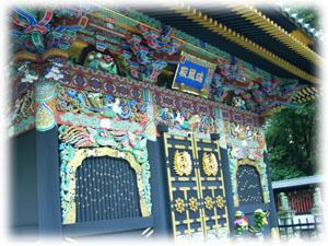20081004瑞鳳殿3