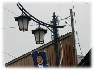 20081005岩出山 街燈