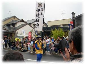 20081005パレード8