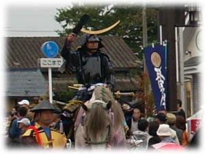 20081005パレード9殿