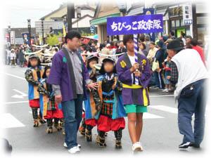 20081005パレード11