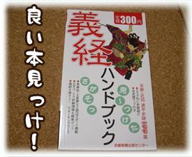 20081029.jpg