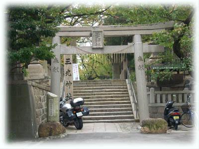 20081031三光神社1
