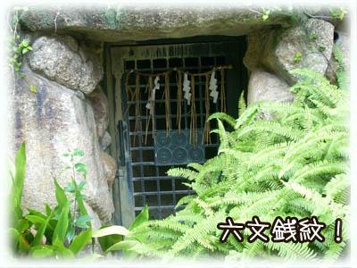 20081031三光神社2抜け穴