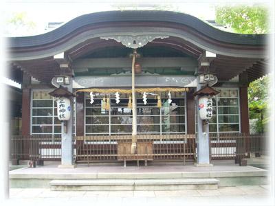 20081031三光神社2本堂