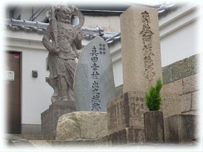 20081031心眼寺2