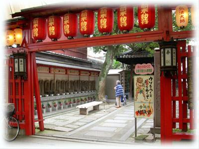 20081031全興寺