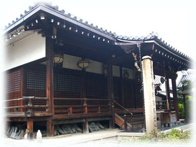 20081031全興寺 ここに地蔵の首が