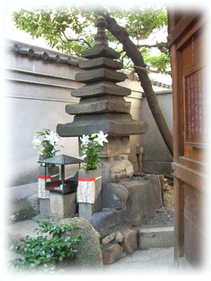 20081101淀殿の墓2