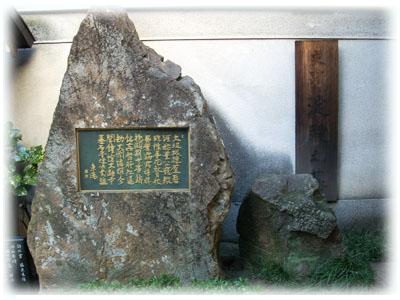 20081101淀殿の墓3