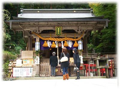 20081102鞍馬山7由岐神社