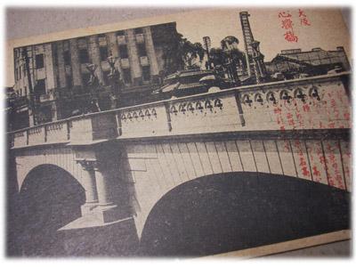 20090225ポストカード 心斎橋