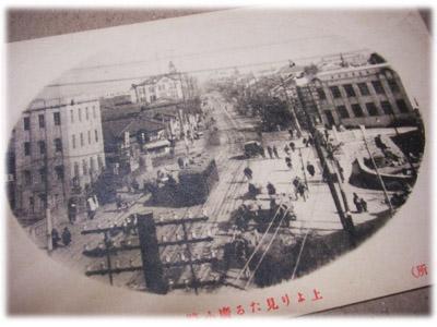 20090225ポストカード 名古屋