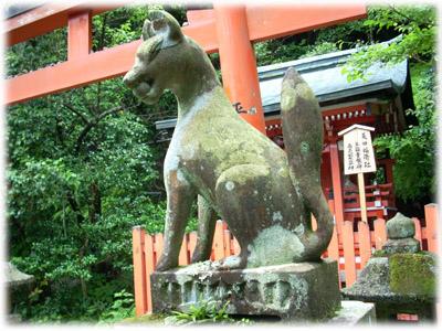 20080624 大豊神社5